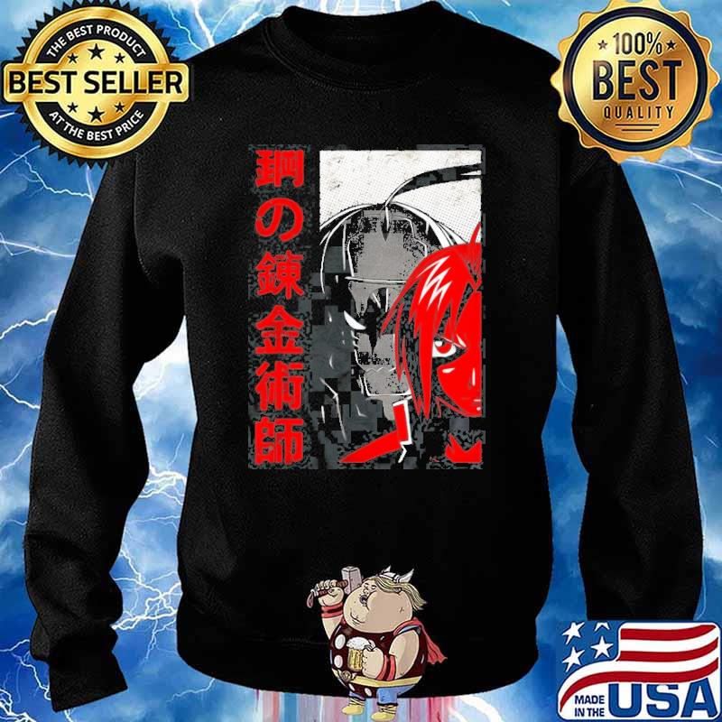 Fullmetal Alchemist Manga Anime Shirt Sweater